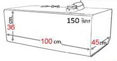 ขนาด ถังนำมัน (เหล็ก 2 มิล.) มาตรฐาน 200 - 700 ลิตร